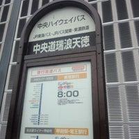 Photo taken at 中央道 瑞浪天徳 バス停 by 青べこ on 11/6/2013
