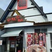Photo taken at kumazo商店 by 奥州道中 膝. on 3/14/2014