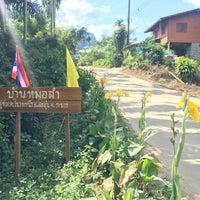 Photo taken at บ้านในวง by Pichet S. on 2/12/2016