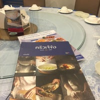 Photo taken at Je Ngor's Kitchen by Pichet S. on 5/29/2017