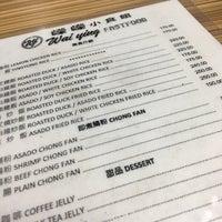 Das Foto wurde bei Wai Ying fastfood (嶸嶸小食館) von Faye M. am 2/8/2018 aufgenommen