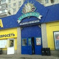 Photo taken at Седьмой континент by Evgeniya on 3/9/2013