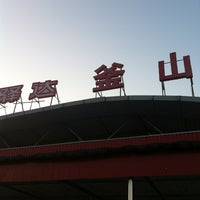Photo taken at G25宁连高速釜山服务区 by doubleaf c. on 12/30/2012