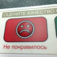 Photo taken at Сбербанк by Антон🐘🐘🐘 on 2/15/2014