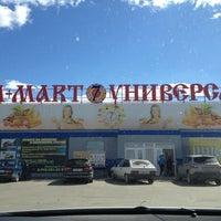 Photo taken at FM-Mart by Евгений Ч. on 5/3/2013