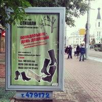 Photo taken at Индивидуальный пошив обуви by Александра Г. on 6/4/2014