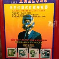 Photo taken at Sheraton Chengdu Lido Hotel   天府丽都喜来登饭店 by Valerie K. on 6/12/2015