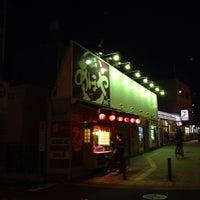 Photo taken at あほや 玉津店 by Varakom C. on 8/10/2013