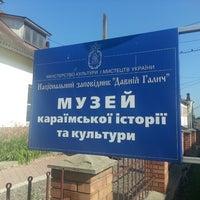 Photo taken at Музей караїмської історії та культури by Богдан М. on 7/2/2013