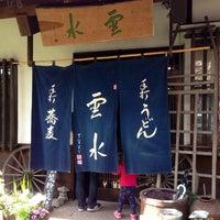Photo taken at 雲水 by miwskin on 4/12/2014