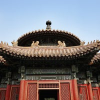 Photo taken at Forbidden City (Palace Museum) by Lev B. on 4/24/2013