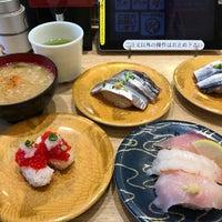 Foto tomada en ダイマル水産 横浜青葉台店 por jun j. el 10/17/2017