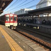 Photo taken at Dempo Station by Yoshiro T. on 11/27/2017