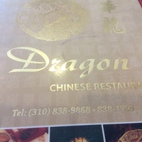 Photo taken at Dragon Chinese Restaurant by Elliott L. on 8/19/2014