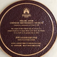 Photo taken at Telok Ayer Chinese Methodist Church by Vincent A. on 2/8/2016