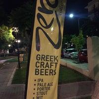 Снимок сделан в Zero Cafe Bar пользователем Gökçen Ö. 5/21/2017