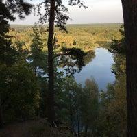 Photo taken at Козача Гора by Marinka S. on 10/2/2016