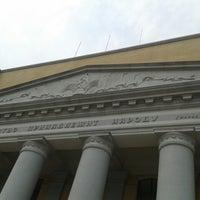 Photo taken at Городской дворец культуры by Yana Y. on 5/9/2013