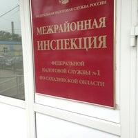 Photo taken at Федеральная Налоговая Служба МРИ ФНС #1 by Violetta V. on 7/2/2013
