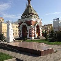 Снимок сделан в Набережная (3-я очередь) пользователем Passionoia 5/4/2013
