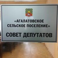 """Photo taken at Администрация МО """"Агалатовское сельское поселение"""" by MV Stefanov on 4/16/2013"""