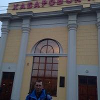 Photo taken at Khabarovsk-2 Train Station by Сергей Н. on 11/16/2013