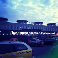 Photo taken at Pulkovo International Airport (LED) by Елена С. on 7/21/2013