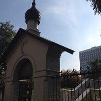 Photo taken at Храм св. мч. Трифона в Напрудном by Олеся Р. on 9/24/2015