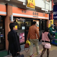 Photo taken at Yoshinoya by Takeshi H. on 3/2/2013