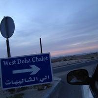 Photo taken at شاليهات الدوحه by Ghaliah A. on 4/24/2014