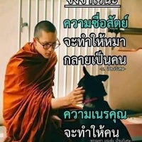 Photo taken at Bank of Thailand by Sattapron M. on 7/23/2018