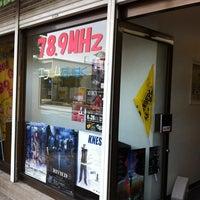Photo taken at エフエムたいはく しらかしスタジオ by Alare S. on 6/21/2014