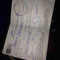 Photo taken at Почта России 346893 by Виктория М. on 12/12/2013