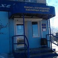 Photo taken at Марийка by Артур Ч. on 3/16/2013