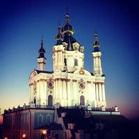 Снимок сделан в Андреевский спуск пользователем Аля S. 7/29/2013