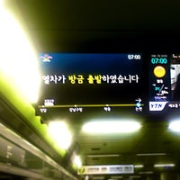 Photo taken at Nonhyeon Stn. by Peter J. on 4/11/2013