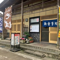 Photo taken at みどり亭 by しらはな ❁. on 4/30/2018