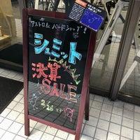 Photo prise au シュミット par にゅ る. le2/10/2018