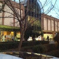 2/5/2013 tarihinde Hakan Ö.ziyaretçi tarafından Atrium'de çekilen fotoğraf