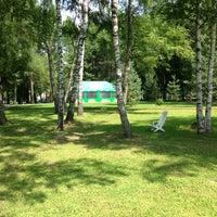 Photo taken at Heliopark Thalasso by Оксана А. on 6/29/2013