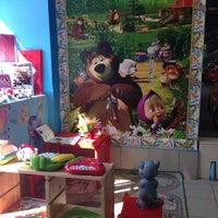 "Photo taken at Детская парикмахерская ""Стиляга"" by Ksenia D. on 8/6/2014"