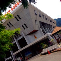 Photo taken at Pejabat Tanah Daerah Gombak by Nicky H. on 9/13/2016