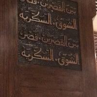 Foto diambil di Naguib Mahfouz Cafe oleh Abdullah A. pada 7/28/2018