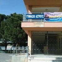 Photo taken at Γυμνάσιο & Λύκειο Άστρους by Giorgos T. on 4/28/2015