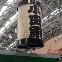 Photo taken at Odawara Station by Akira S. on 6/8/2013
