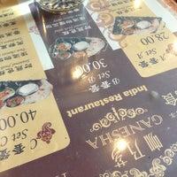 Photo taken at GANESHA Restaurant by Kiki D. on 4/9/2013