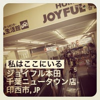 Photo taken at ジョイフル本田 千葉ニュータウン店 by Perez I. on 4/28/2013