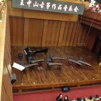 Photo taken at He Luting Concert Hall by Janus C. on 10/6/2013