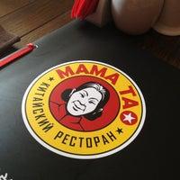 Снимок сделан в Мама Тао пользователем Lisyagin A. 5/17/2013