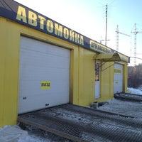 Photo taken at Автомойка by Егор В. on 2/18/2013